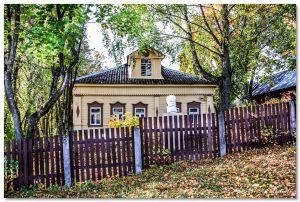 Осень в Дютькове - Строй-НЭСАБ - №1