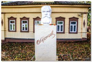 Осень в Дютькове - Строй-НЭСАБ - №2
