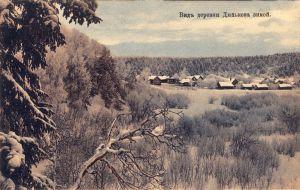 История д. Дютьково - Строй-НЭСАБ - №4