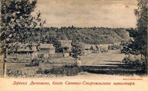 История д. Дютьково - Строй-НЭСАБ - №2
