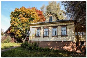 Осень в Дютькове - Строй-НЭСАБ - №28