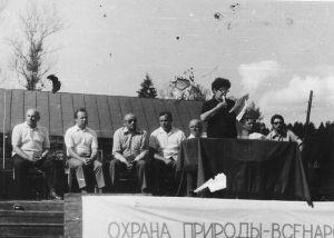История музея - Строй-НЭСАБ - №3