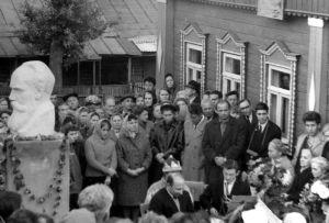 История музея - Строй-НЭСАБ - №4