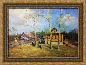 История музея - Строй-НЭСАБ - №15