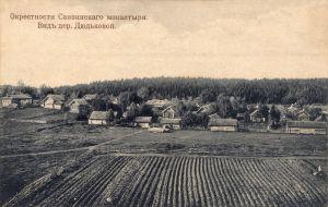 История д. Дютьково - Строй-НЭСАБ - №3